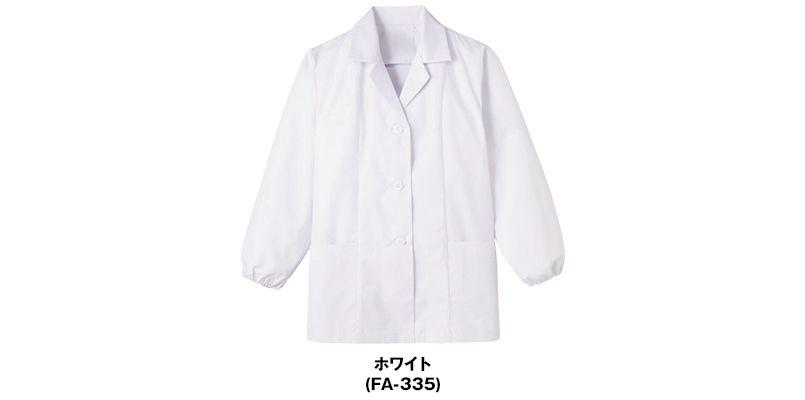 FA-335 Servo(サーヴォ) 調理白衣/長袖(女性用) 襟付き 色展開