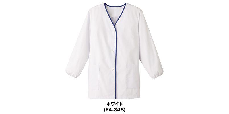 FA-348 Servo(サーヴォ) デザイン白衣/長袖(女性用) 色展開