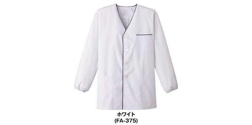 FA-375 Servo(サーヴォ) デザイン白衣/長袖(男性用) 色展開