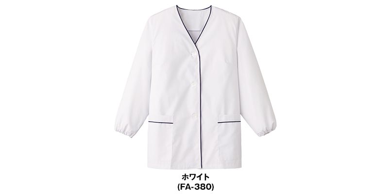 FA-380 Servo(サーヴォ) デザイン白衣/長袖(女性用) 色展開