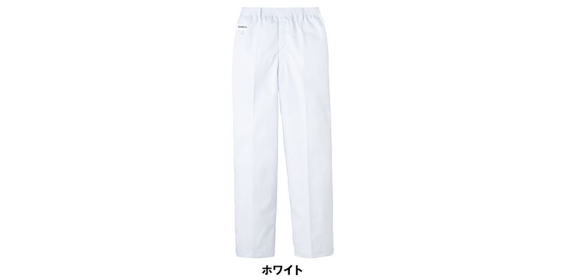 FH-1108 Servo(サーヴォ) パンツ(総ゴム入)(男性用) 色展開