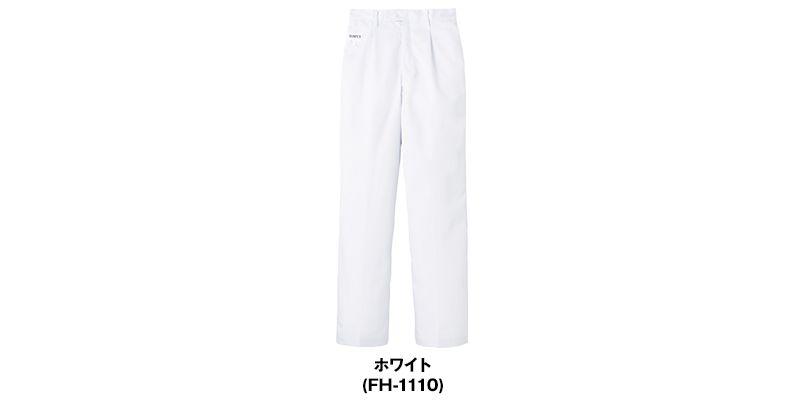 FH-1110 Servo(サーヴォ) パンツ(後ろゴム入)(男性用) 色展開