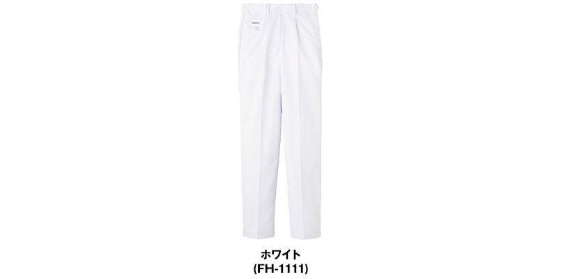 FH-1111 Servo(サーヴォ) 白パンツ(後ろゴム入)(女性用) 色展開