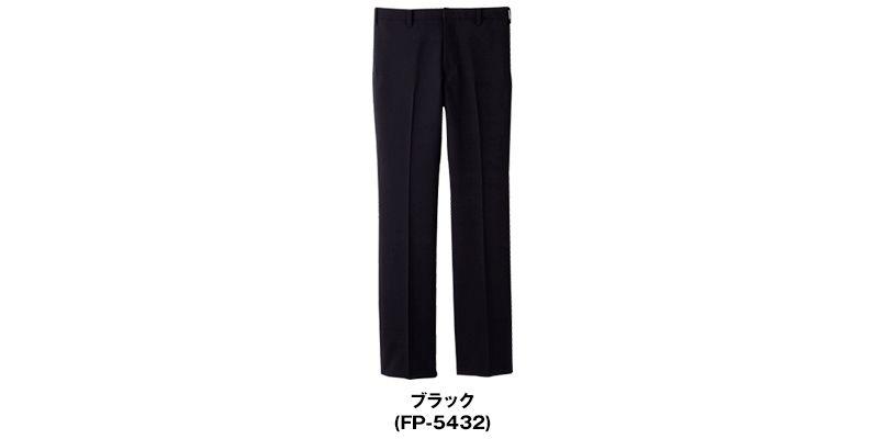 FP-5432 Servo(サーヴォ) パンツ(女性用)/股下フリー 色展開
