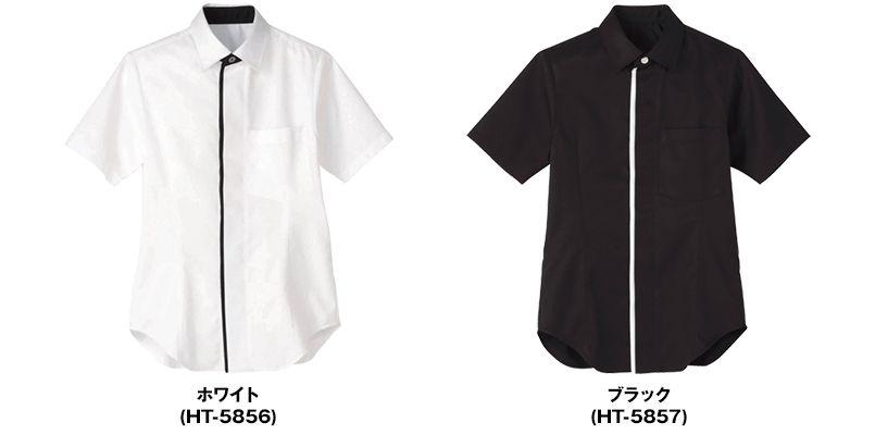 HT-5856 5857 Servo(サーヴォ) シャツ/半袖(男女兼用) 色展開