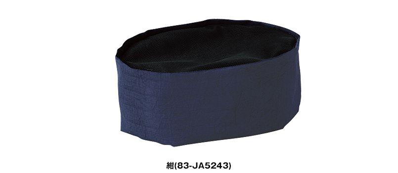 JA-5243 5244 5245 Servo(サーヴォ) 和帽子 色展開