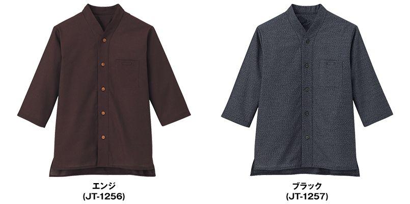 JT-1256 1257 Servo(サーヴォ) ショップコート(男女兼用) 色展開