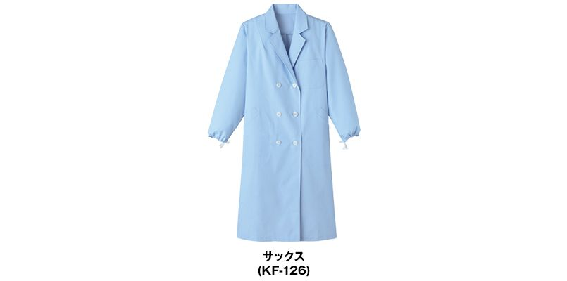 KF-126 Servo(サーヴォ) 検査衣/長袖 女性用 色展開