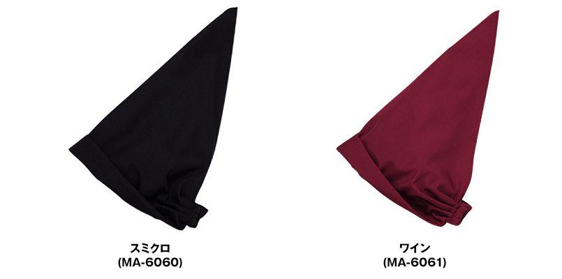 MA-6060 6061 Servo(サーヴォ) バンダナ帽 色展開