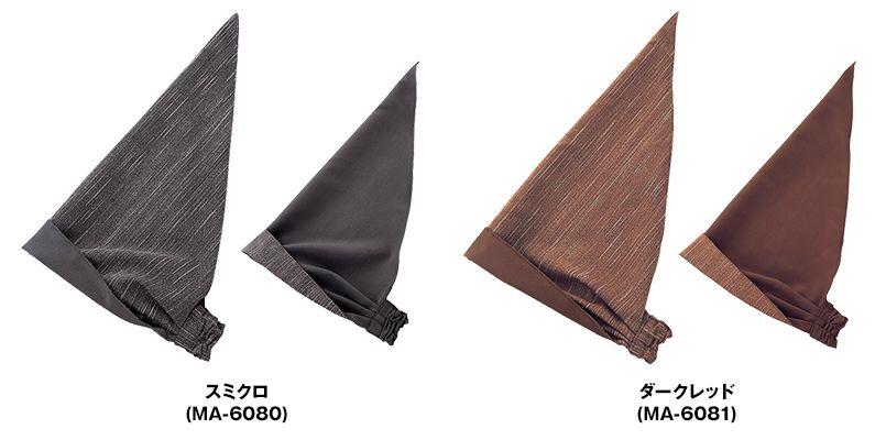MA-6080 6081 Servo(サーヴォ) バンダナ帽 色展開