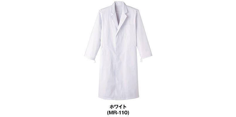 MR-110 Servo(サーヴォ) 検査衣/長袖 男性用 色展開