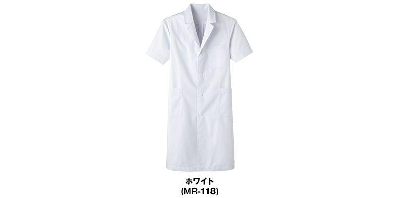 MR-118 Servo(サーヴォ) 検査衣/半袖 男性用 色展開