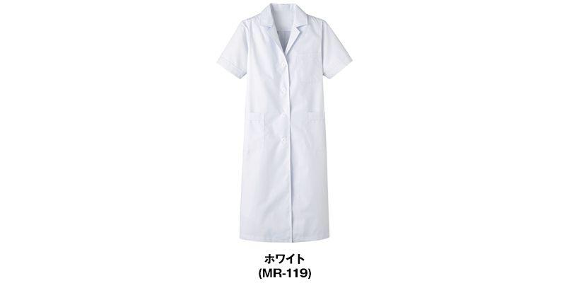 MR-119 Servo(サーヴォ) 検査衣/半袖 女性用 色展開
