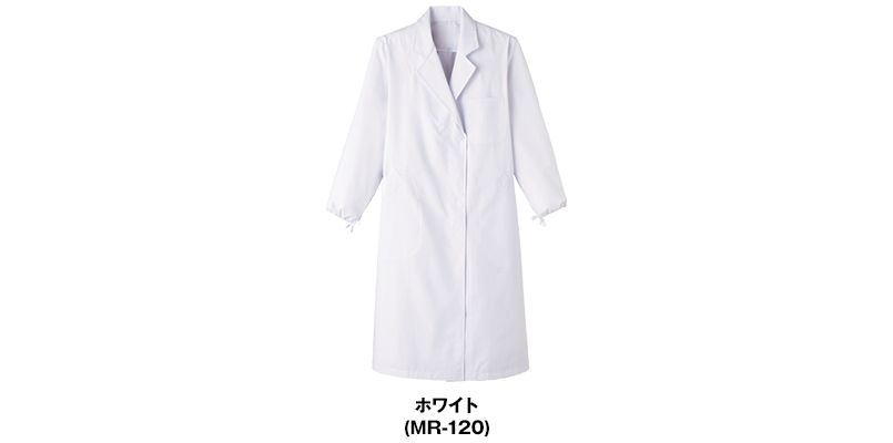 MR-120 Servo(サーヴォ) 長袖/検査衣 女性用 色展開