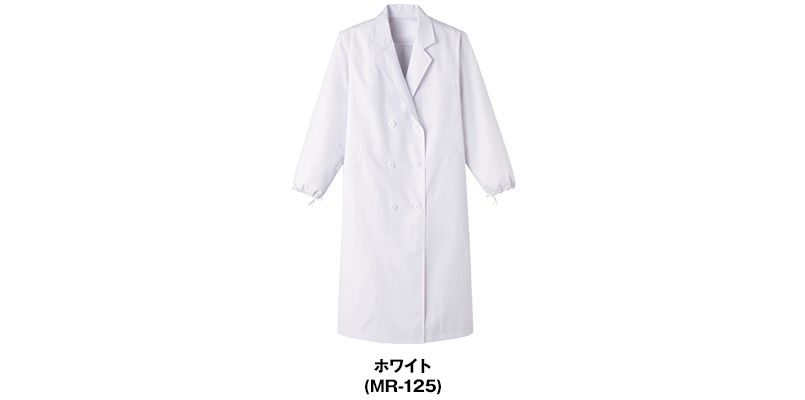 MR-125 Servo(サーヴォ) 検査衣/長袖 女性用 色展開