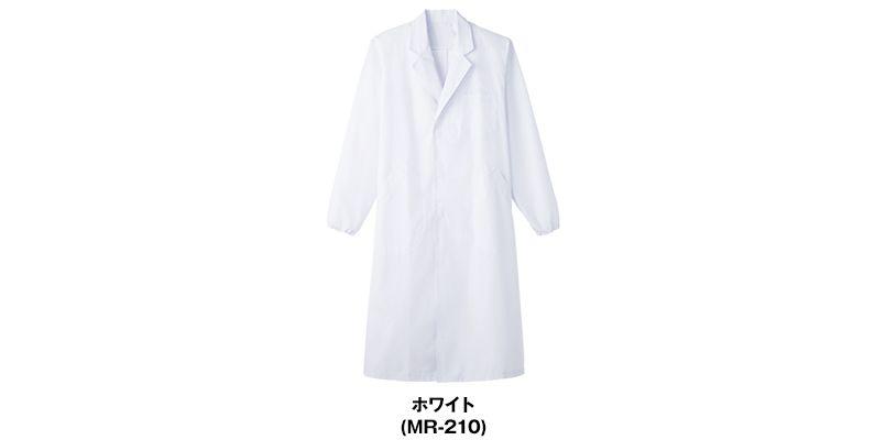 MR-210 Servo(サーヴォ) 検査衣/長袖 男性用 色展開
