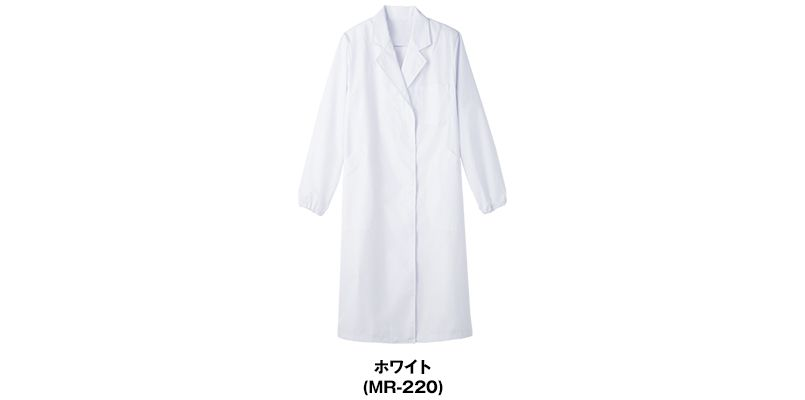 MR-220 Servo(サーヴォ) 検査衣/長袖 女性用 色展開