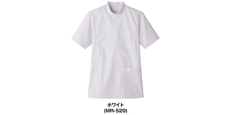 MR-520 Servo(サーヴォ) ケーシー/半袖(男性用) 色展開
