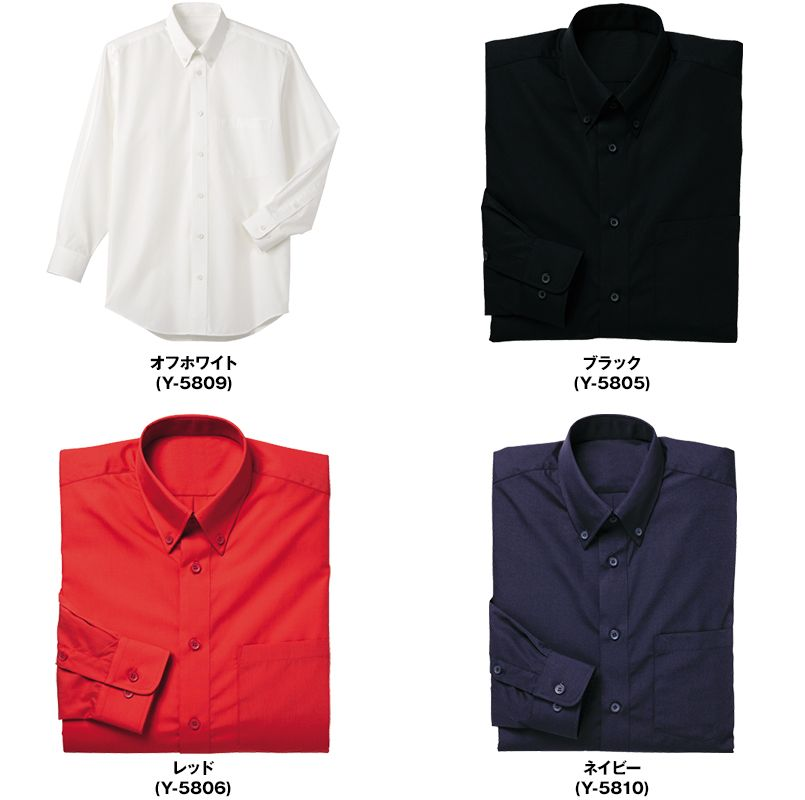 Y-5805 5806 5809 5810 Servo(サーヴォ) ブロードシャツ/長袖ボタンダウン(男女兼用) 色展開
