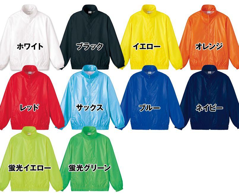 00046-UB ユーティリティブルゾン(男女兼用) 色展開