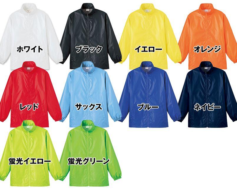 00047-UC ユーティリティコート(男女兼用) 色展開