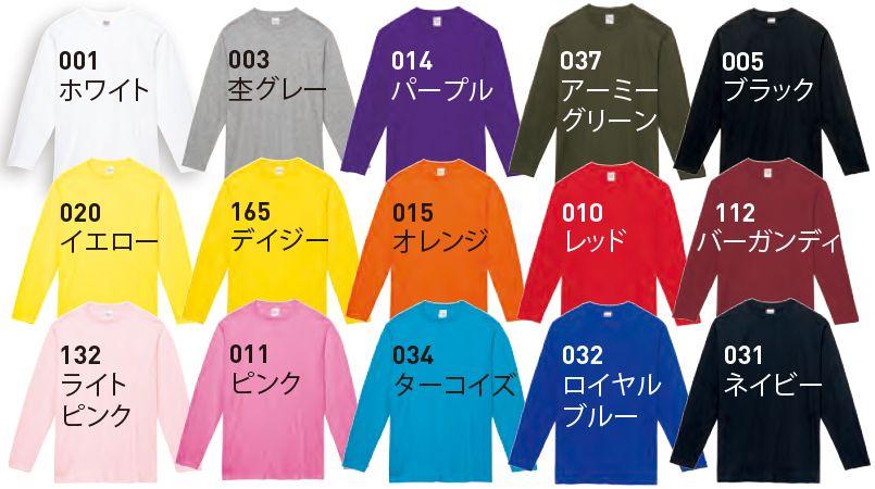 00102-CVL 5.6オンス ヘビーウェイト長袖Tシャツ(男女兼用) 色展開