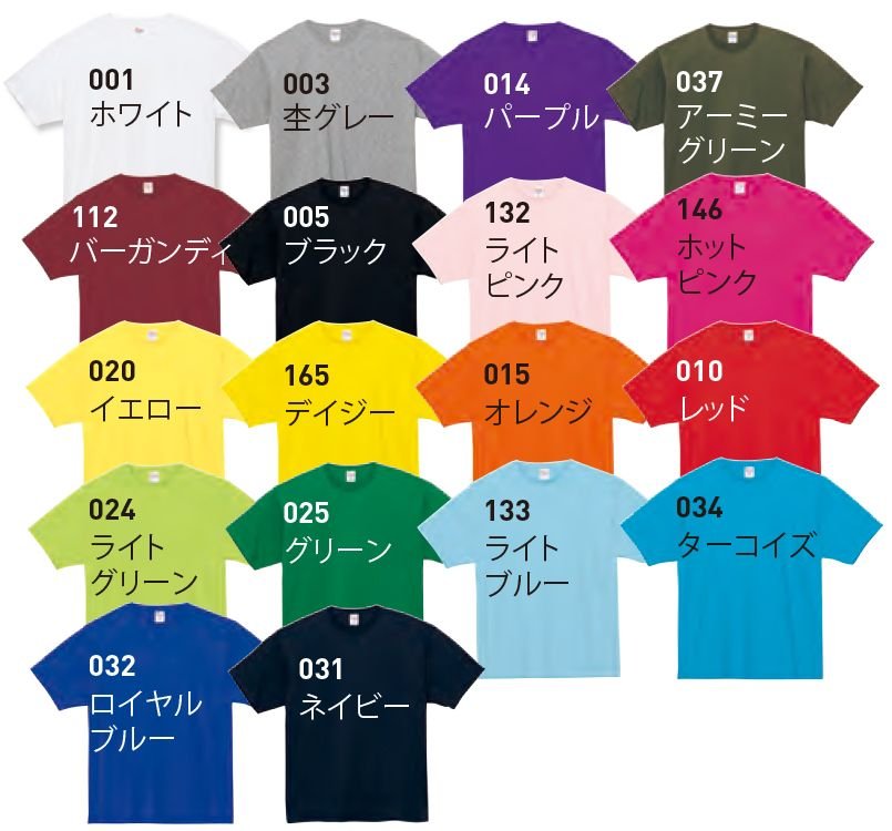 00148-HVT 7.4オンス スーパーヘビーTシャツ(男女兼用) 色展開