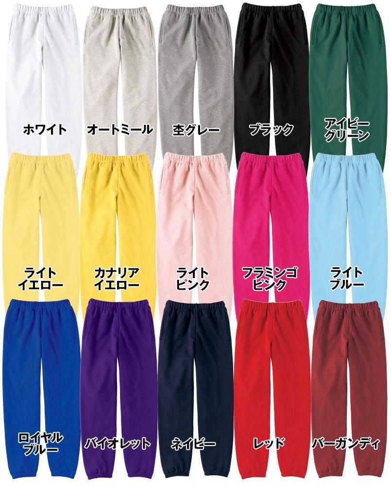00186-NSP 裏パイル スタンダードスウェットパンツ(9.7オンス)(男女兼用) 色展開
