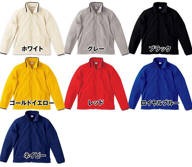 [在庫限り/返品交換不可]00231-FJ 軽防寒 フリースジャケット(男女兼用) 色展開