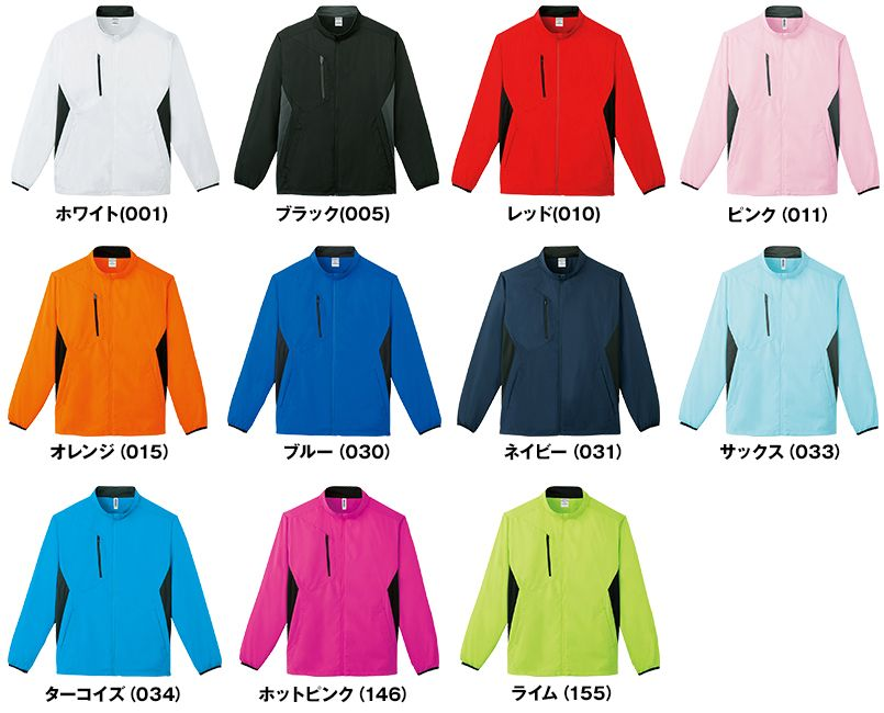 00235-LSC ライトストレッチジャケット(男女兼用) 色展開