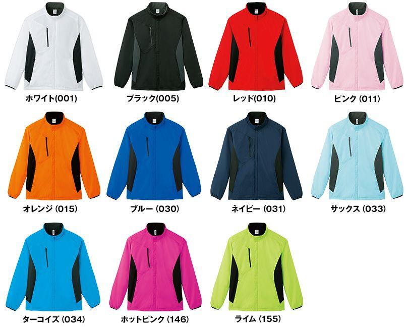 00236-FSC 裏フリース ストレッチジャケット(男女兼用) 色展開