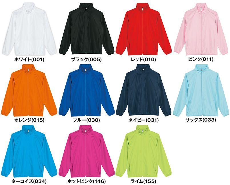 00237-LJ ライトジャケット 色展開