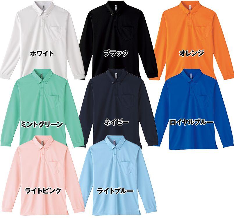 00314-ABL 4.4オンス ドライボタンダウン長袖ポロシャツ(男女兼用) 色展開