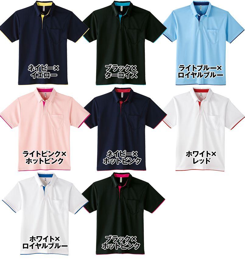 00315-AYB 4.4オンス ドライレイヤードボタンダウンポロシャツ(男女兼用) 色展開