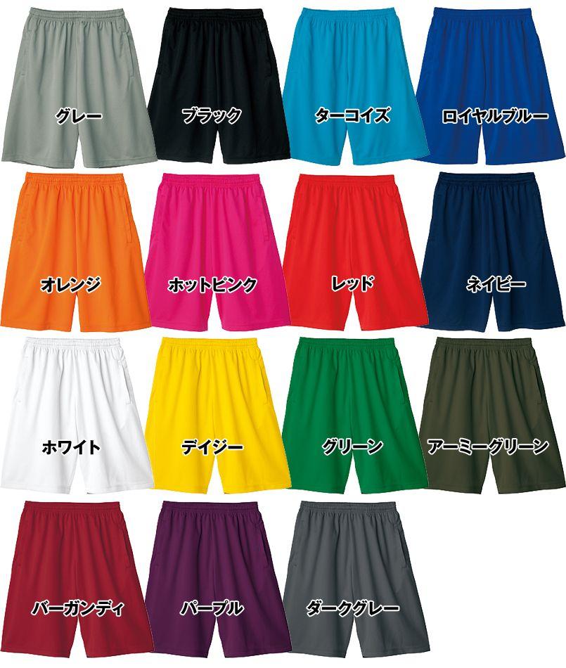 00325-ACP ドライ ハーフパンツ(男女兼用) 色展開