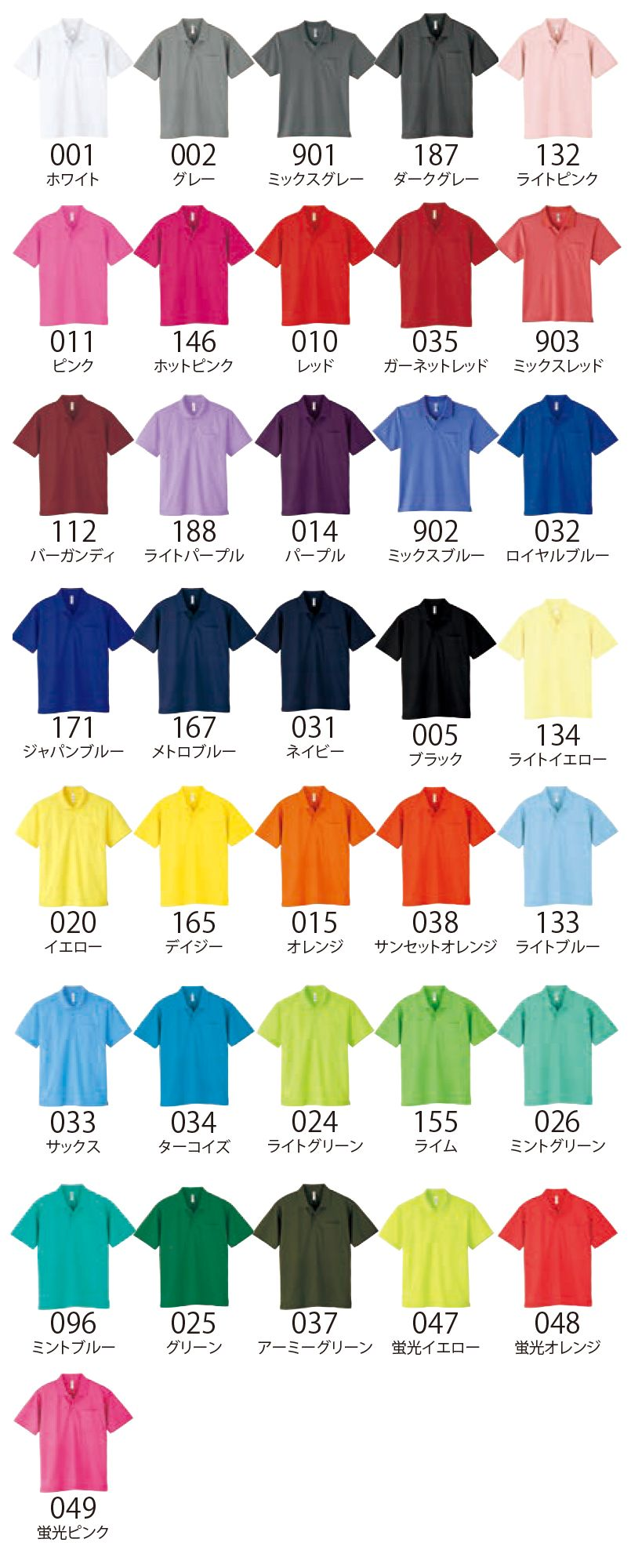 00330-AVP ドライポロシャツ(ポケット付)(4.4オンス)(男女兼用) 色展開