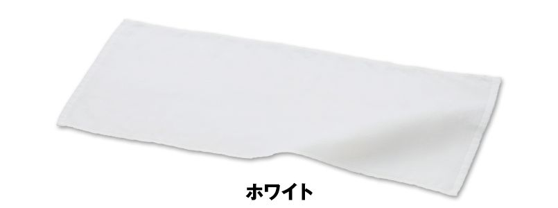 00536-FTL ライトフェイスタオル(260匁シャーリング) 色展開