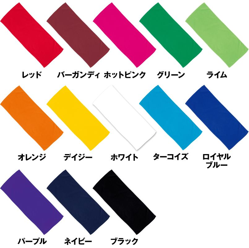 00537-FTC カラーフェイスタオル(240匁) 色展開