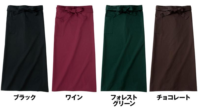00873-TSA ソムリエエプロン(男女兼用) 色展開