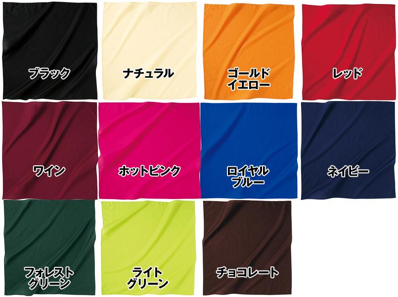 00874-BBB バンダナキャップ(男女兼用) 色展開