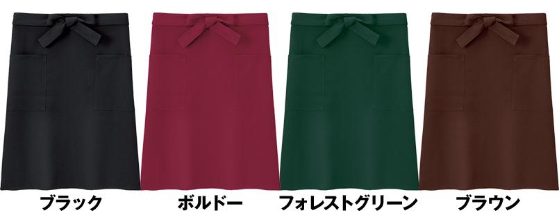 00878-PMA ポリミドルエプロン(男女兼用) 色展開