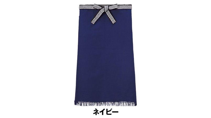 00881-HML 帆前掛け ロング(男女兼用) 色展開