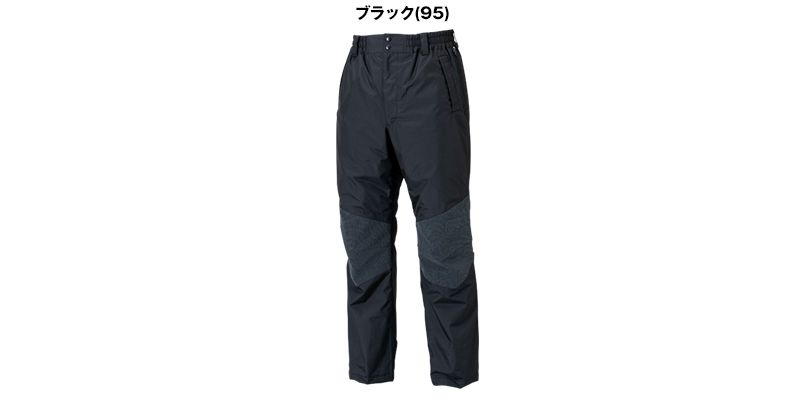 TS DESIGN 18242 メガヒートES防水防寒パンツ(男女兼用) 色展開
