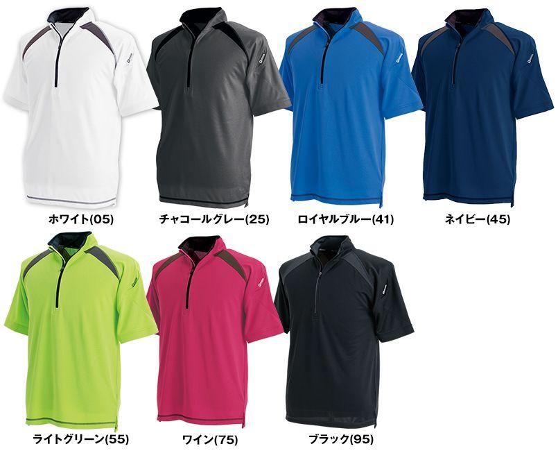 TS DESIGN 3015 [春夏用]ハーフジップ ドライポロシャツ(男女兼用) 色展開