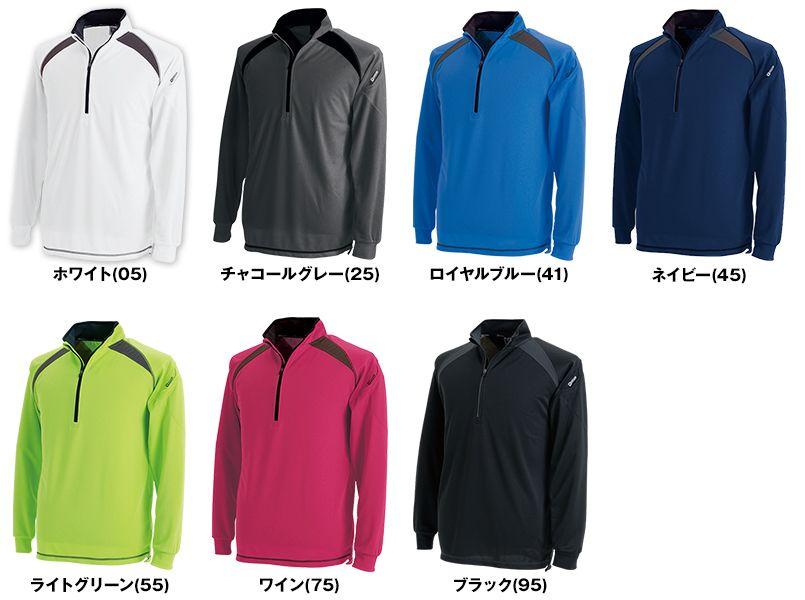 TS DESIGN 3025 [通年]ハーフジップ 長袖ドライポロシャツ(男女兼用) 色展開