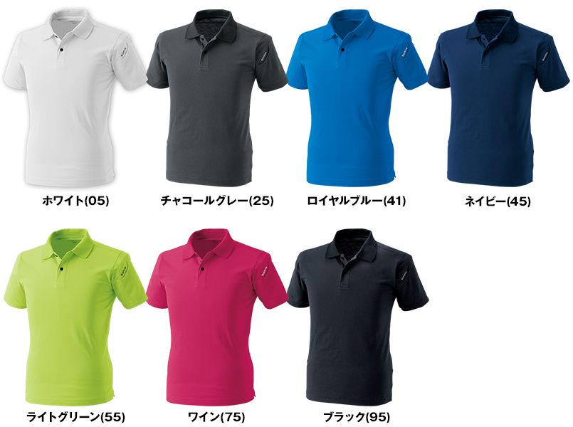 TS DESIGN 4065 ESショートスリーブポロシャツ(男女兼用) 色展開