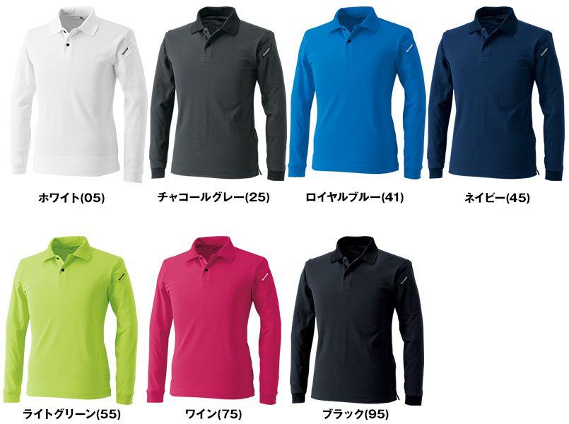 TS DESIGN 4075 ESロングスリーブポロシャツ(男女兼用) 色展開