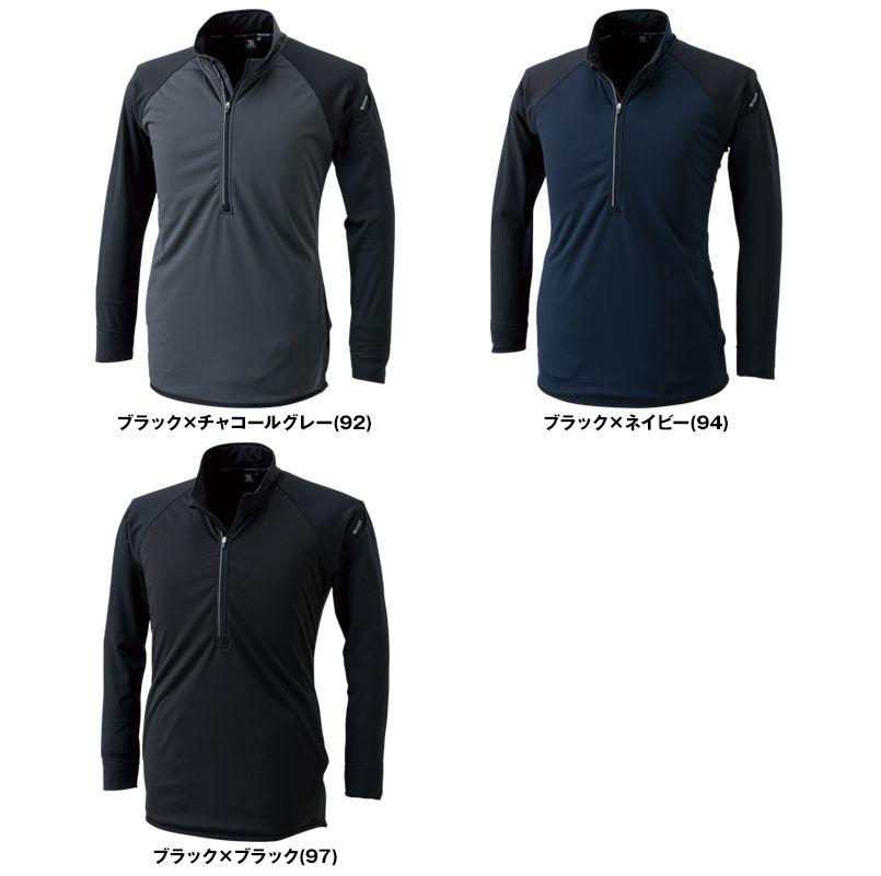 4235 TS DESIGN [秋冬用]ラミネートロングスリーブジップシャツ(男女兼用) 色展開