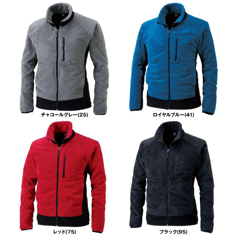 TS DESIGN 4236 [秋冬用]マイクロファーロングスリーブジャケット(男女兼用) 色展開