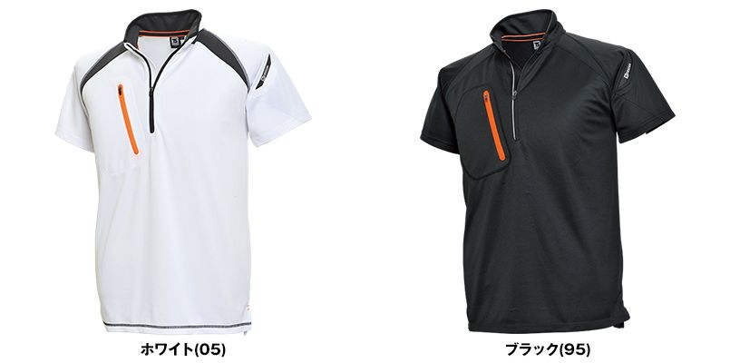 TS DESIGN 5015 [春夏用]FLASH ハーフジップ ドライポロシャツ(男女兼用) 色展開